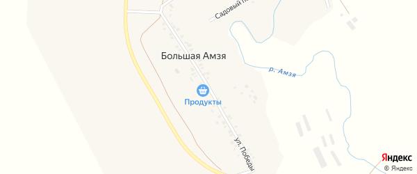 Улица Победы на карте деревни Большей Амзи с номерами домов