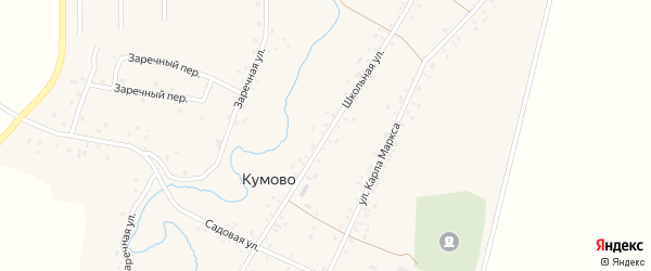 Школьная улица на карте села Кумова с номерами домов