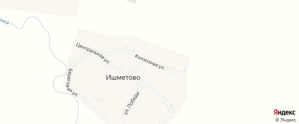 Колхозная улица на карте деревни Ишметово с номерами домов