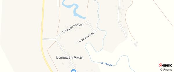 Садовый переулок на карте деревни Большей Амзи с номерами домов