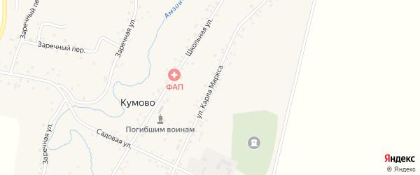 Улица Карла Маркса на карте села Кумова с номерами домов