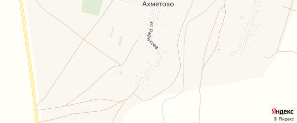 Улица Рафикова на карте села Ахметово с номерами домов