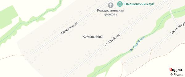 Молодежная улица на карте села Юмашево с номерами домов