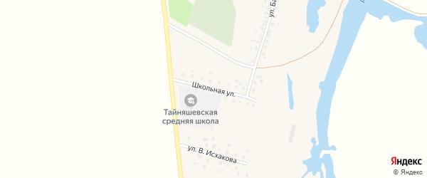 Школьная улица на карте села Тайняшево с номерами домов