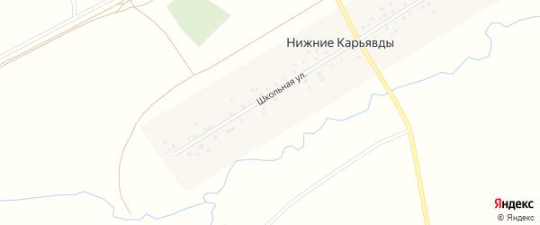 Школьная улица на карте села Нижние Карьявды с номерами домов