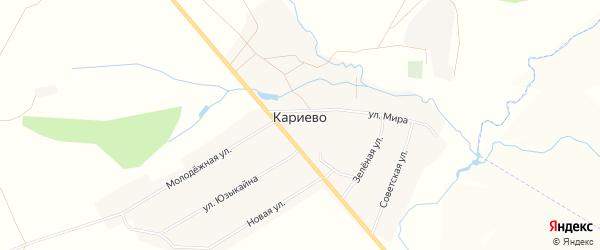 Карта села Кариево в Башкортостане с улицами и номерами домов