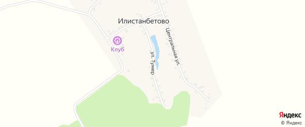 Улица Тумер на карте деревни Илистанбетово с номерами домов
