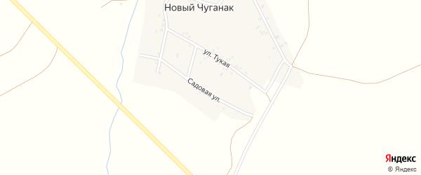 Садовая улица на карте деревни Нового Чуганака с номерами домов