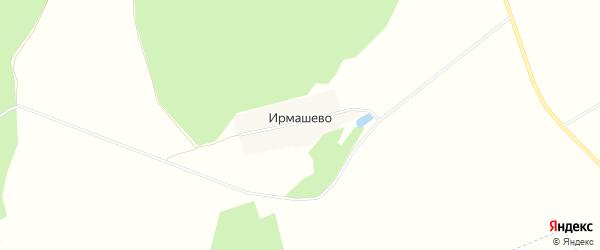 Карта деревни Ирмашево в Башкортостане с улицами и номерами домов