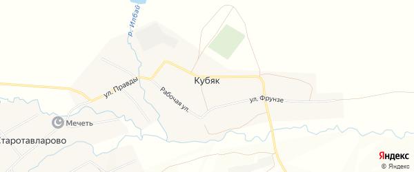 Карта села Кубяка в Башкортостане с улицами и номерами домов