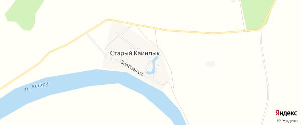 Карта деревни Старого Каинлыка в Башкортостане с улицами и номерами домов