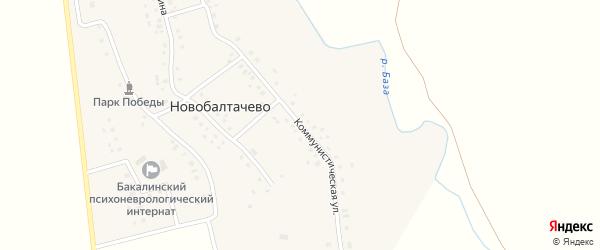 Коммунистическая улица на карте села Новобалтачево с номерами домов