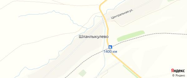 Карта деревни Шланлыкулево в Башкортостане с улицами и номерами домов