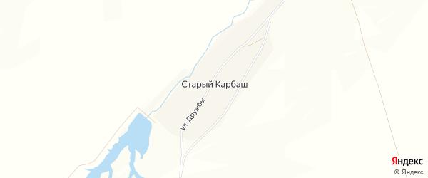 Карта деревни Старого Карбаша в Башкортостане с улицами и номерами домов