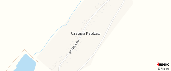Улица Дружбы на карте деревни Старого Карбаша с номерами домов