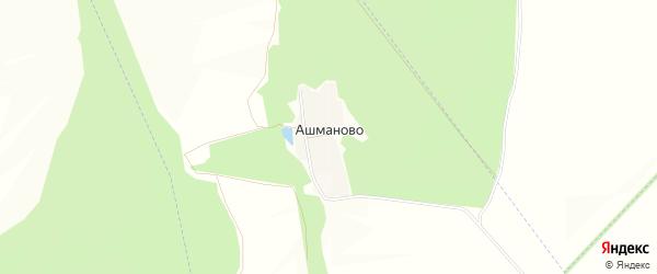 Карта деревни Ашманово в Башкортостане с улицами и номерами домов