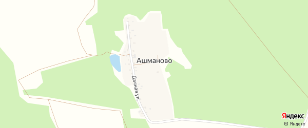 Дачная улица на карте деревни Ашманово с номерами домов