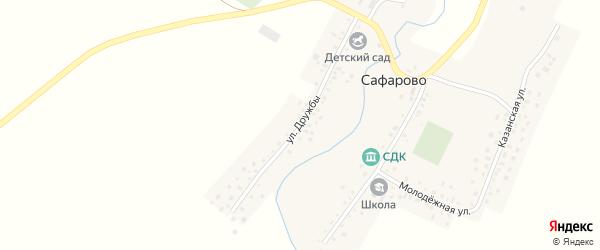 Улица Дружбы на карте деревни Сафарово с номерами домов