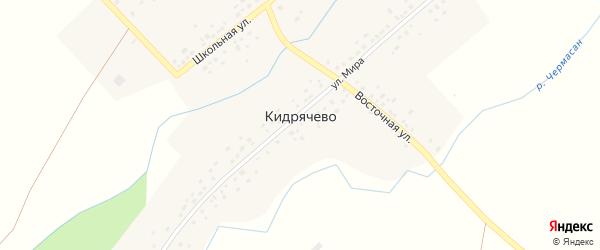 Школьная улица на карте села Кидрячево с номерами домов