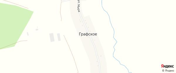 Улица Мира на карте деревни Графского с номерами домов