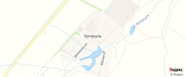 Карта села Уртакуля в Башкортостане с улицами и номерами домов