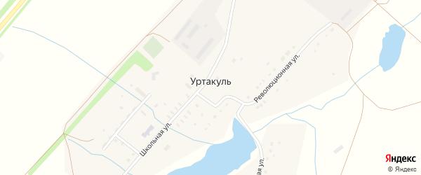 Школьная улица на карте села Уртакуля с номерами домов