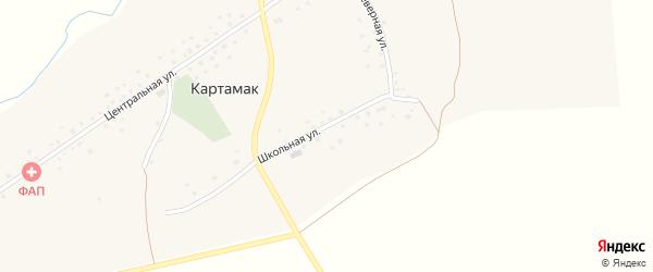 Школьная улица на карте села Картамака с номерами домов
