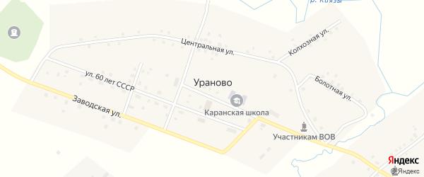 Центральная улица на карте деревни Ураново с номерами домов