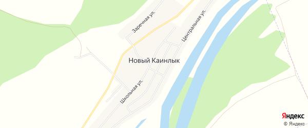 Карта села Нового Каинлыка в Башкортостане с улицами и номерами домов