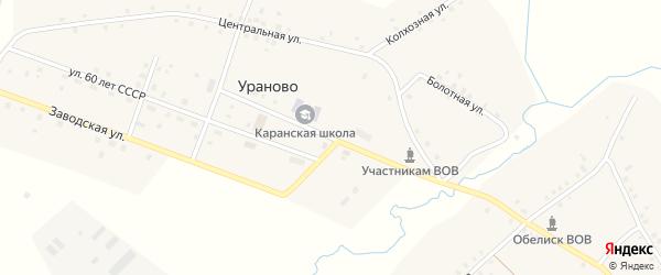Улица 60 лет СССР на карте деревни Ураново с номерами домов
