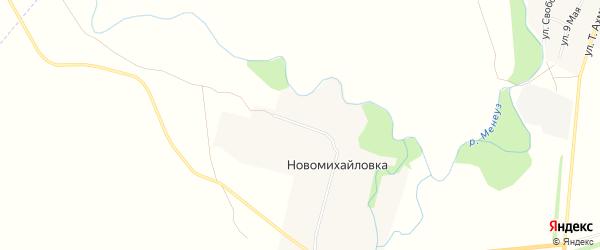 Карта деревни Новомихайловки в Башкортостане с улицами и номерами домов