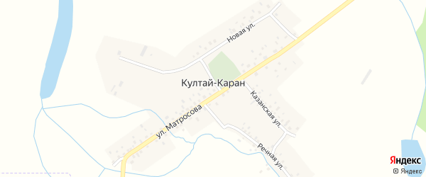 Улица Матросова на карте деревни Култая-Карана с номерами домов