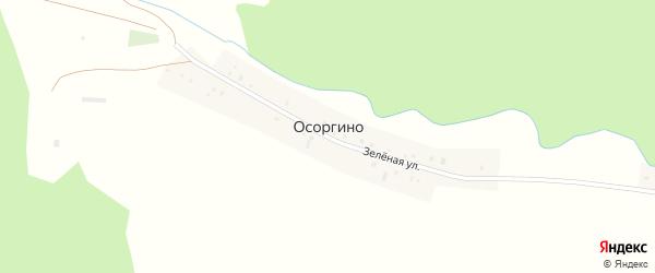 Зеленая улица на карте деревни Осоргино с номерами домов