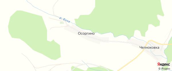 Карта деревни Осоргино в Башкортостане с улицами и номерами домов