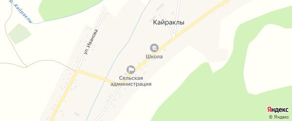 Центральная улица на карте села Кайраклы с номерами домов