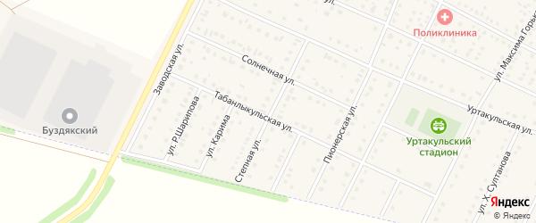 Степная улица на карте села Буздяк с номерами домов