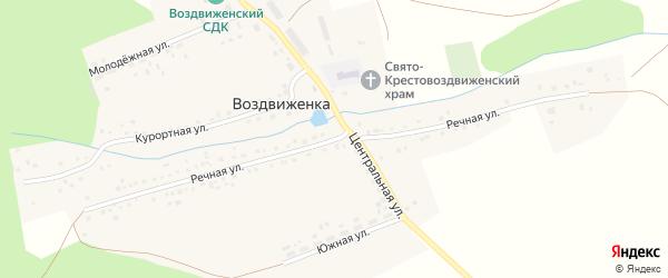 Речная улица на карте села Воздвиженки с номерами домов