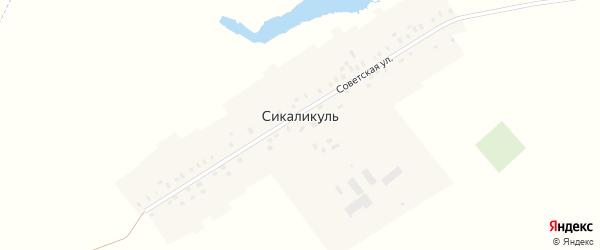 Советская улица на карте деревни Сикаликуля с номерами домов