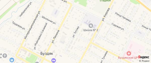 Улица Титова на карте села Буздяк с номерами домов