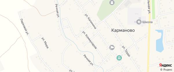 Улица Коммунаров на карте села Карманово с номерами домов