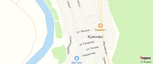 Улица Танып на карте села Куяново с номерами домов