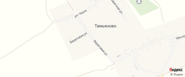 Береговая улица на карте села Тамьяново с номерами домов