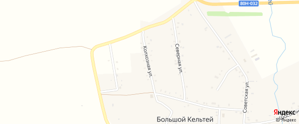 Колхозная улица на карте деревни Большого Кельтея с номерами домов