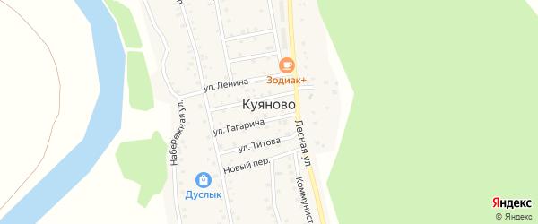 Улица 60 лет Октября на карте села Куяново с номерами домов