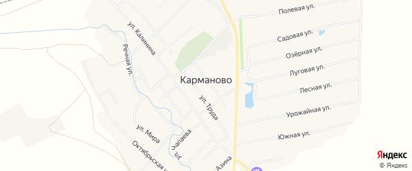 Карта села Карманово в Башкортостане с улицами и номерами домов