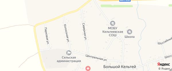 Северная улица на карте деревни Большого Кельтея с номерами домов