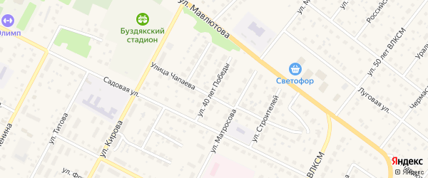Улица 40 лет Победы на карте села Буздяк с номерами домов