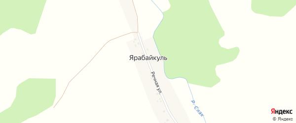 Речная улица на карте деревни Ярабайкуля с номерами домов