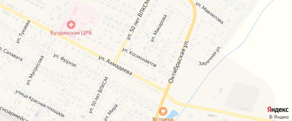 Улица Космонавтов на карте села Буздяк с номерами домов