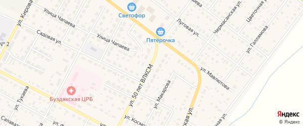 Улица 50 лет ВЛКСМ на карте села Буздяк с номерами домов